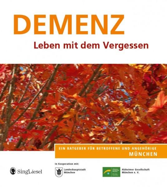 COVER-DW58412230275c1